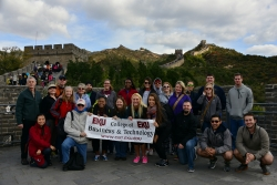 EKU students at China's Great Wall